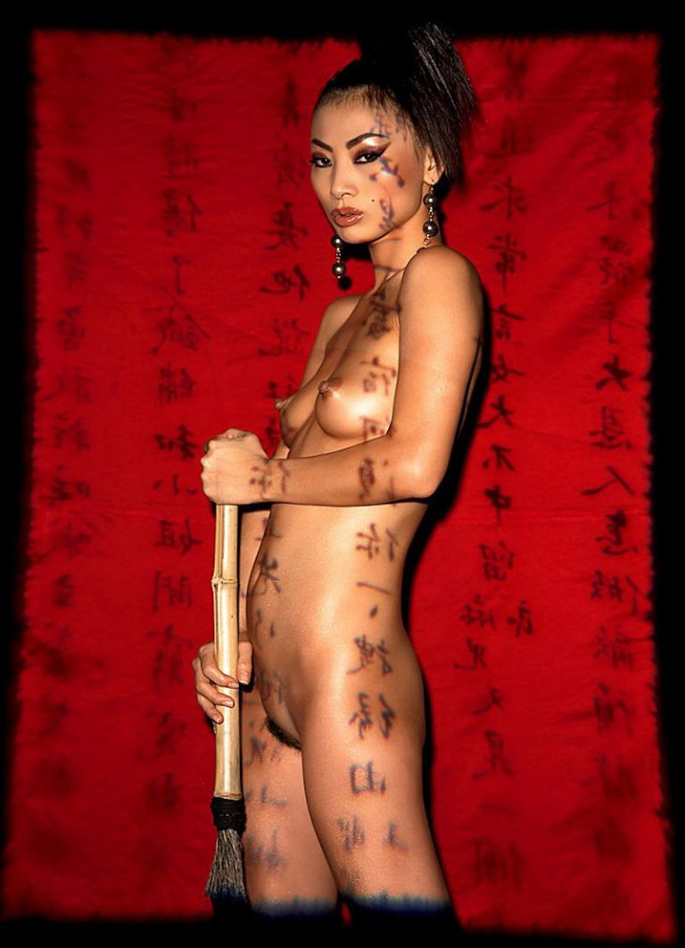 Bai Ling, nude celebrity posing completely naked for Playboy.