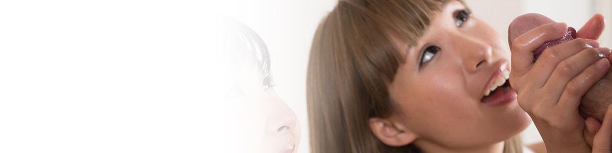Handjob Japan. Nude Japanese AV Idols stroking cock in uncensored handjobs videos at HandjobJapan. JAV models face riding and masturbating while bringing boys to orgasms.